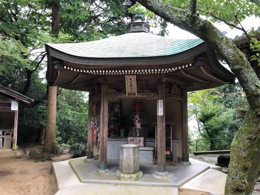 f:id:sikakebunko:20190911115332j:image