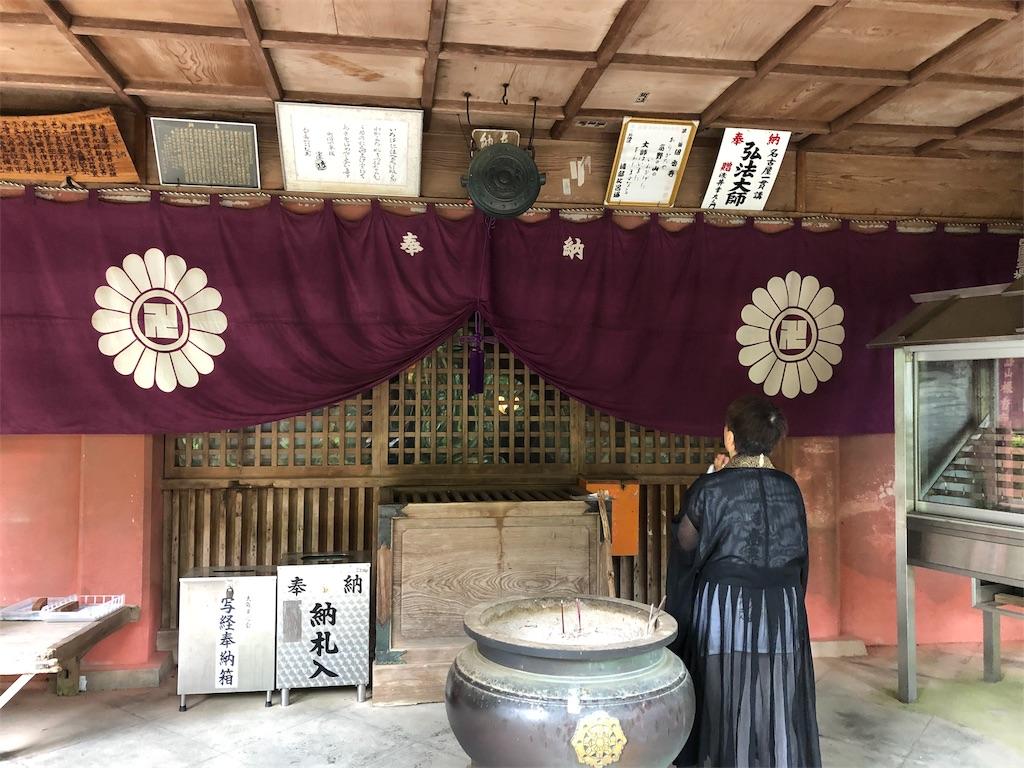 f:id:sikakebunko:20190911115352j:image