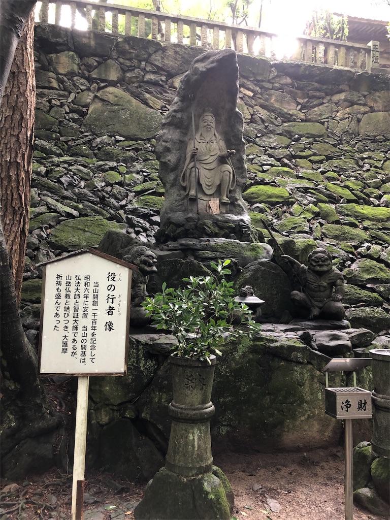 f:id:sikakebunko:20190911115414j:image