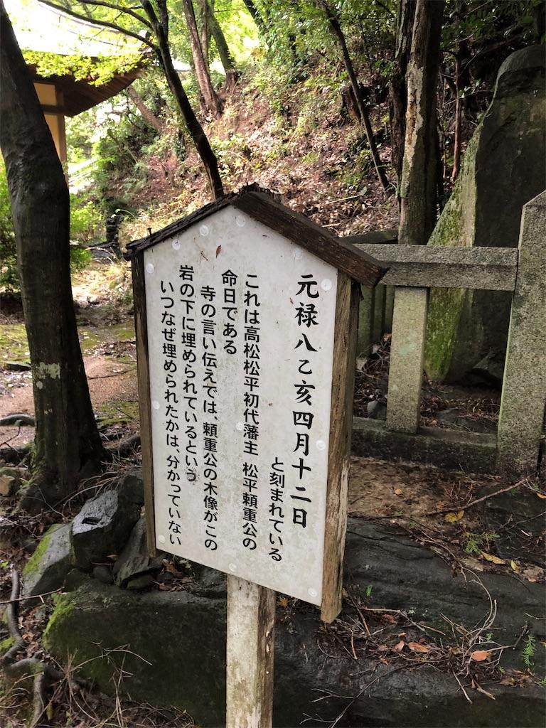 f:id:sikakebunko:20190911115502j:image