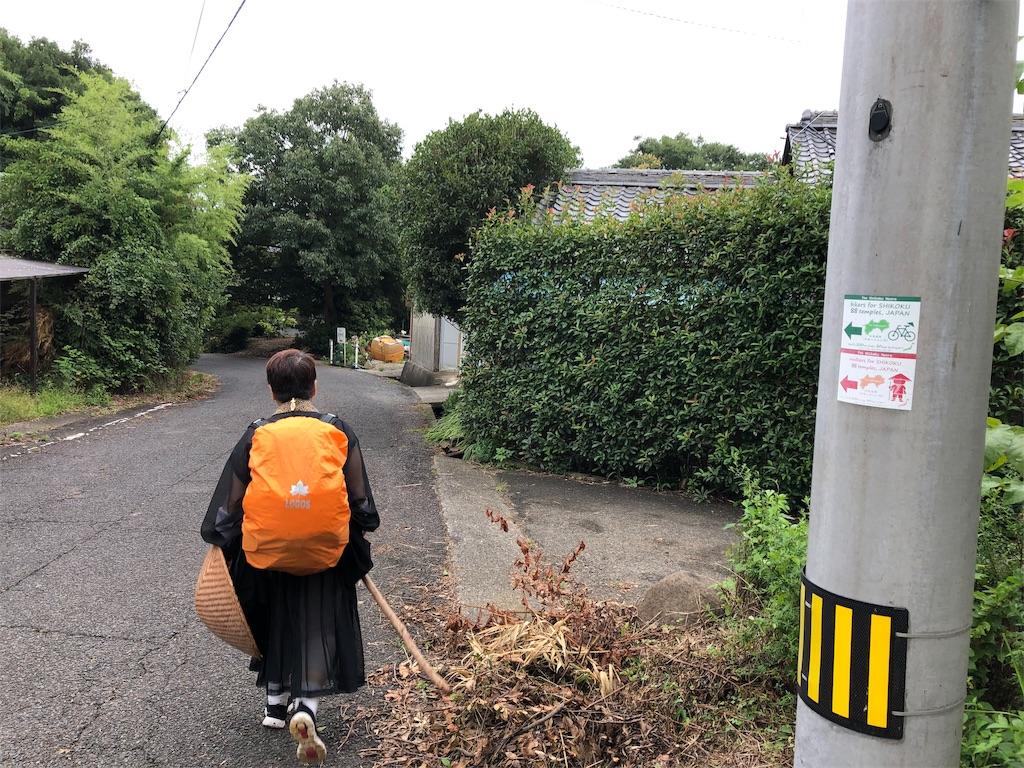 f:id:sikakebunko:20190911115745j:image