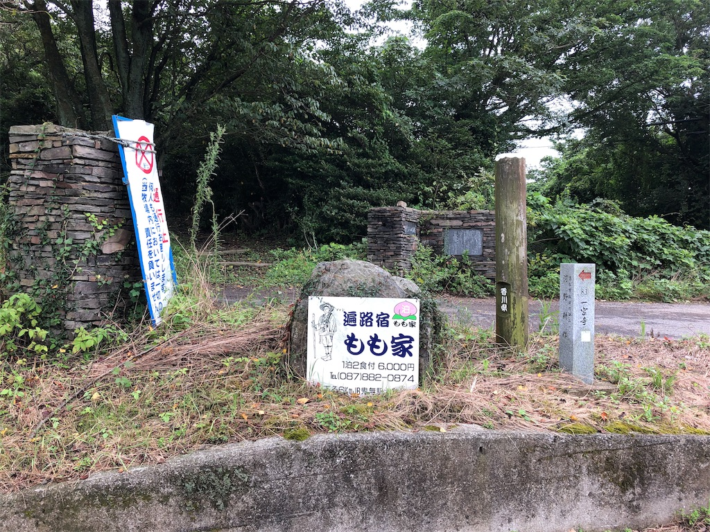 f:id:sikakebunko:20190911115826j:image