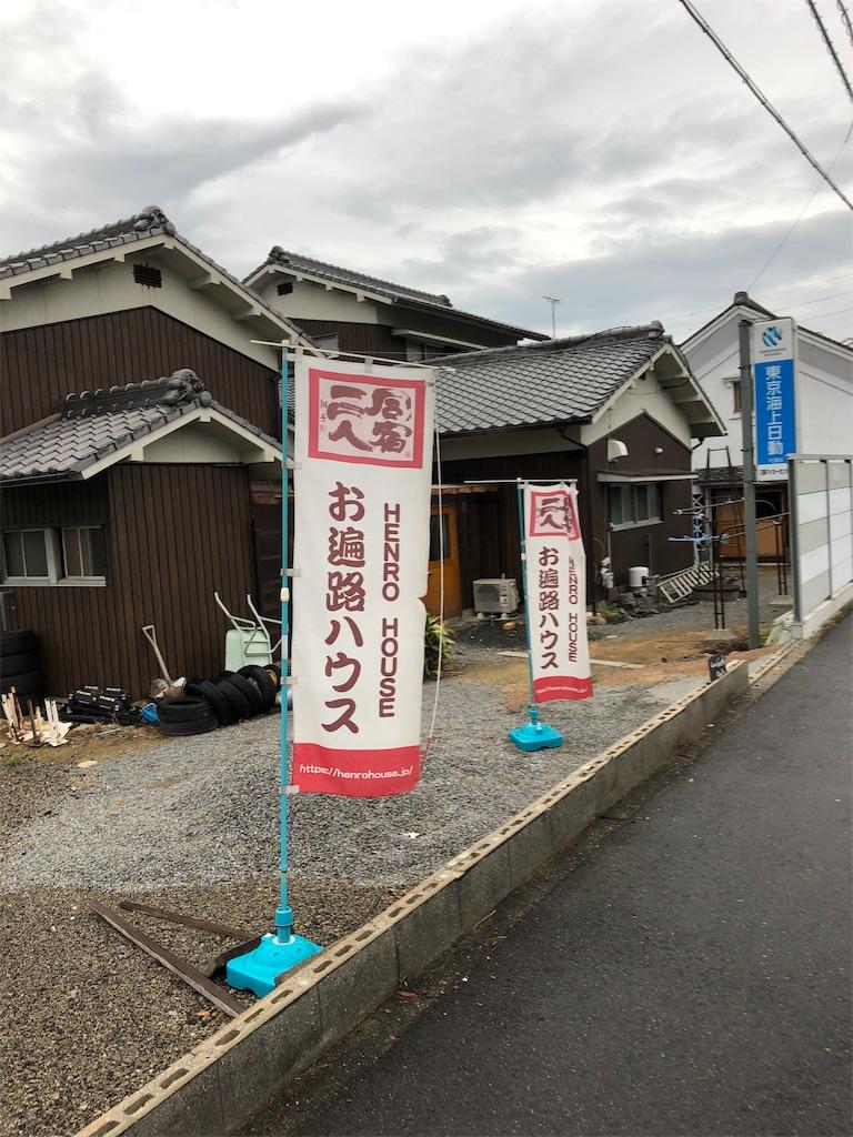 f:id:sikakebunko:20190911115856j:image
