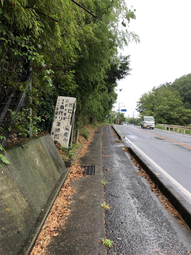 f:id:sikakebunko:20190912092027j:image