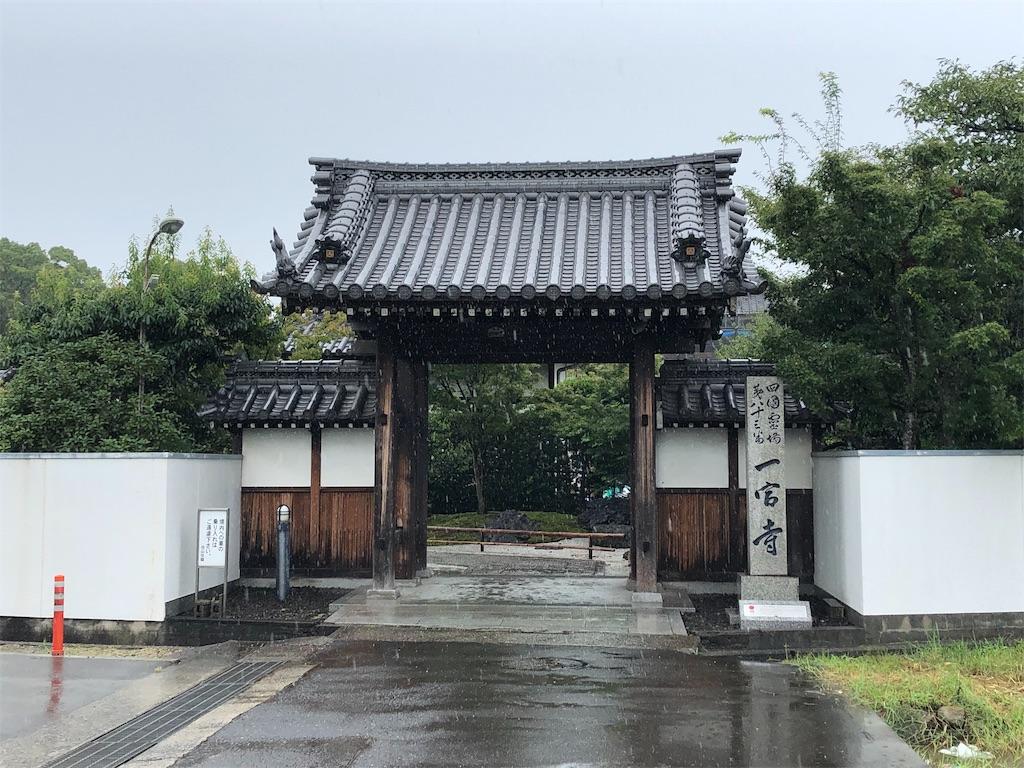 f:id:sikakebunko:20190912092053j:image