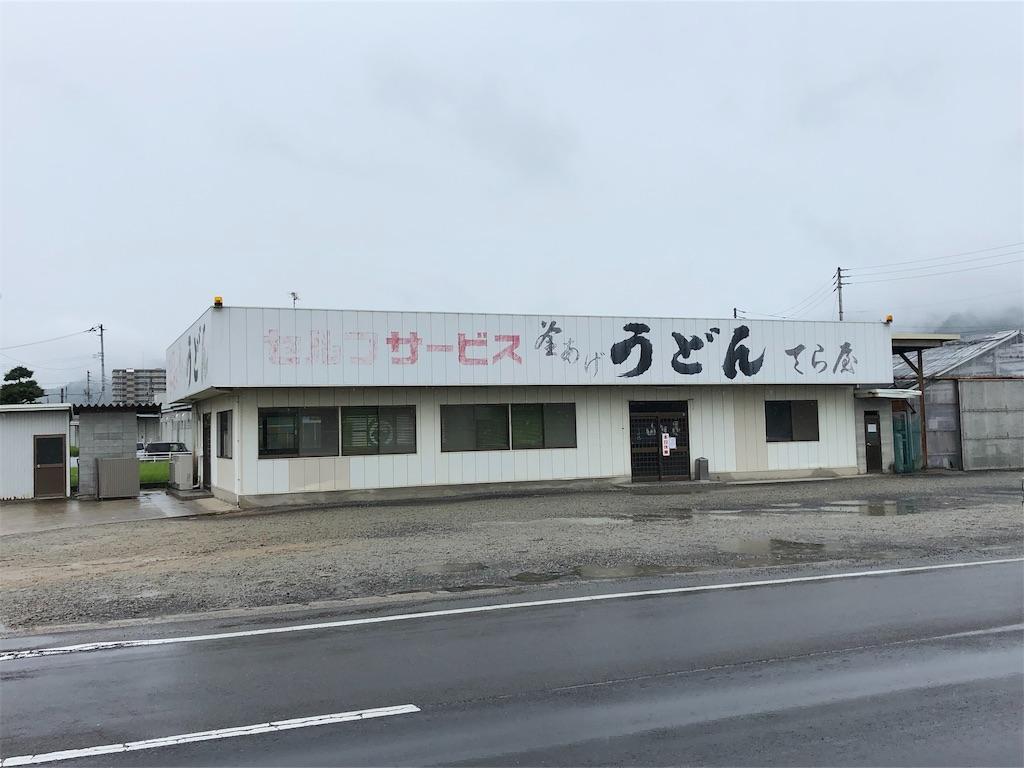 f:id:sikakebunko:20190912092056j:image