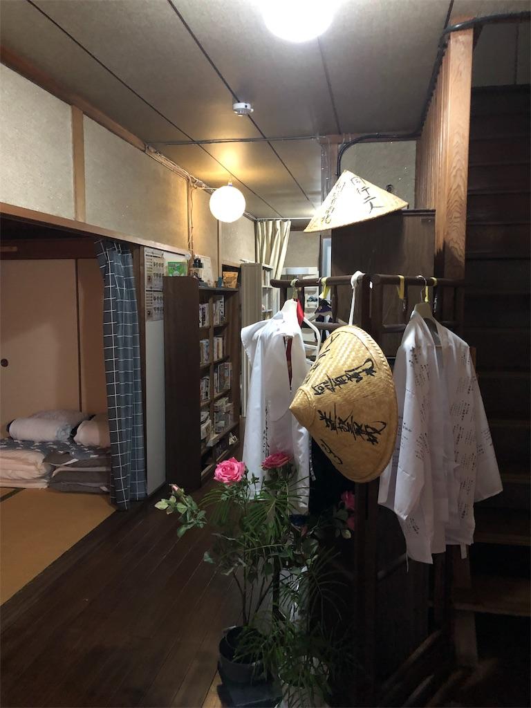 f:id:sikakebunko:20190912092101j:image