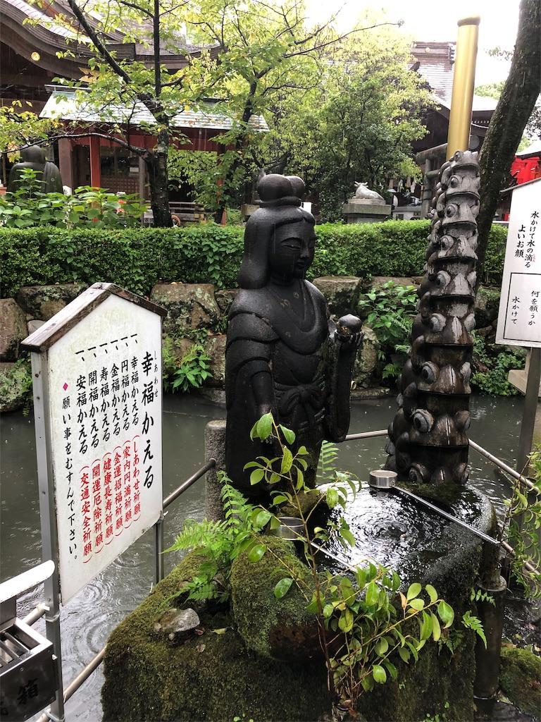 f:id:sikakebunko:20190912092227j:image