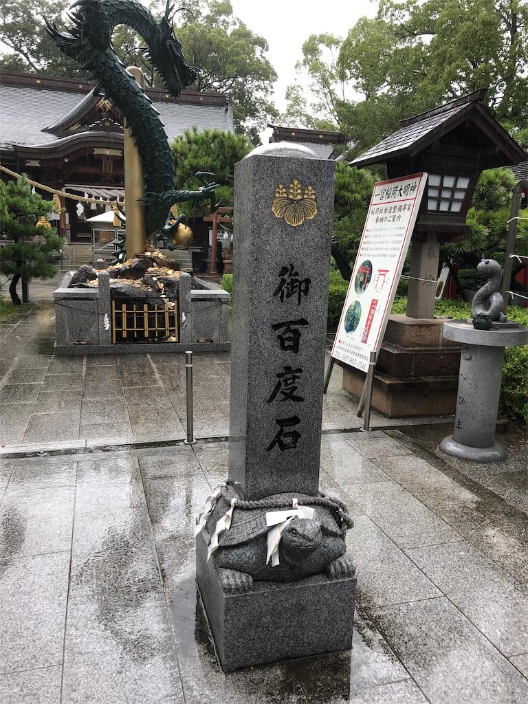 f:id:sikakebunko:20190912092302j:image