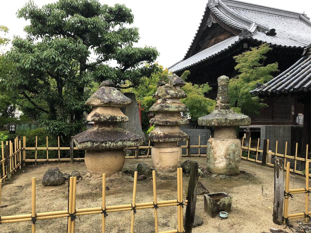 f:id:sikakebunko:20190912092350j:image
