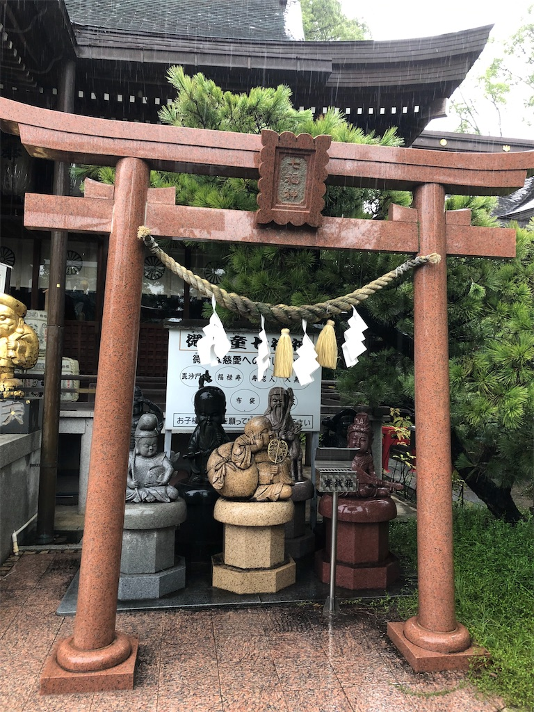 f:id:sikakebunko:20190912092450j:image