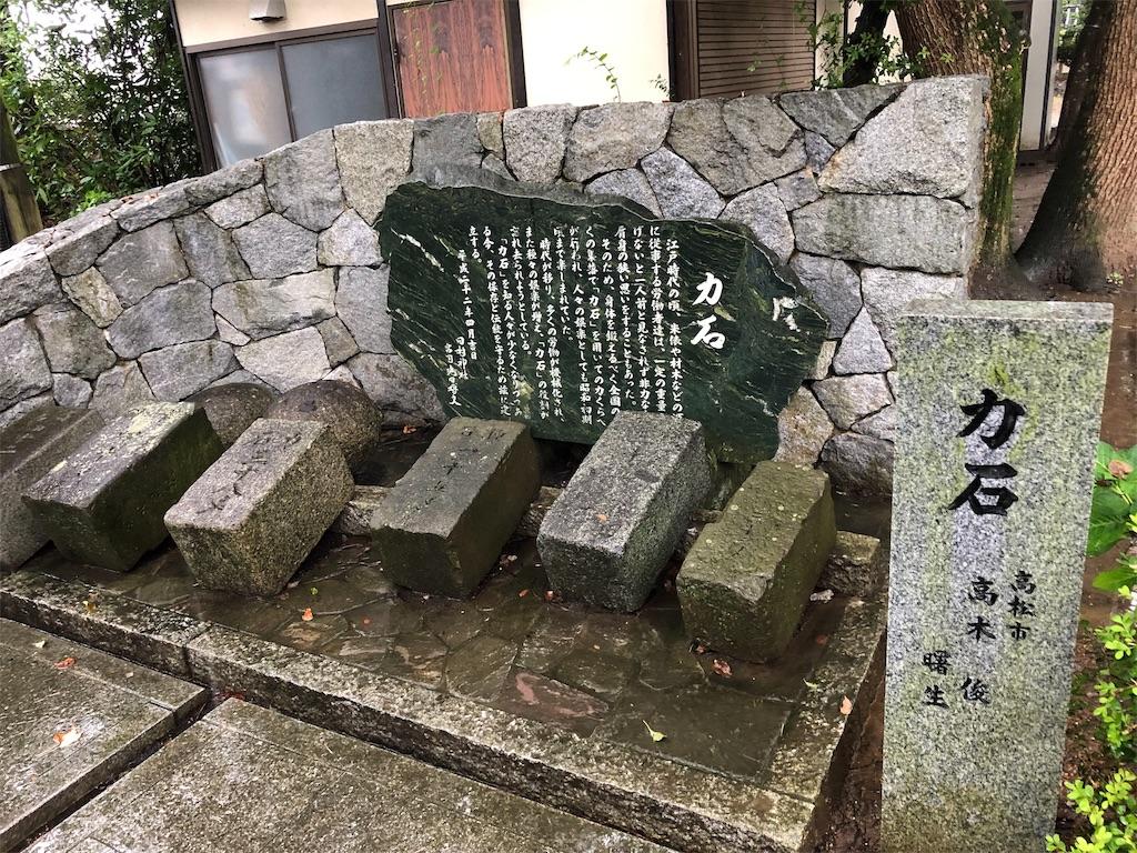 f:id:sikakebunko:20190912092455j:image