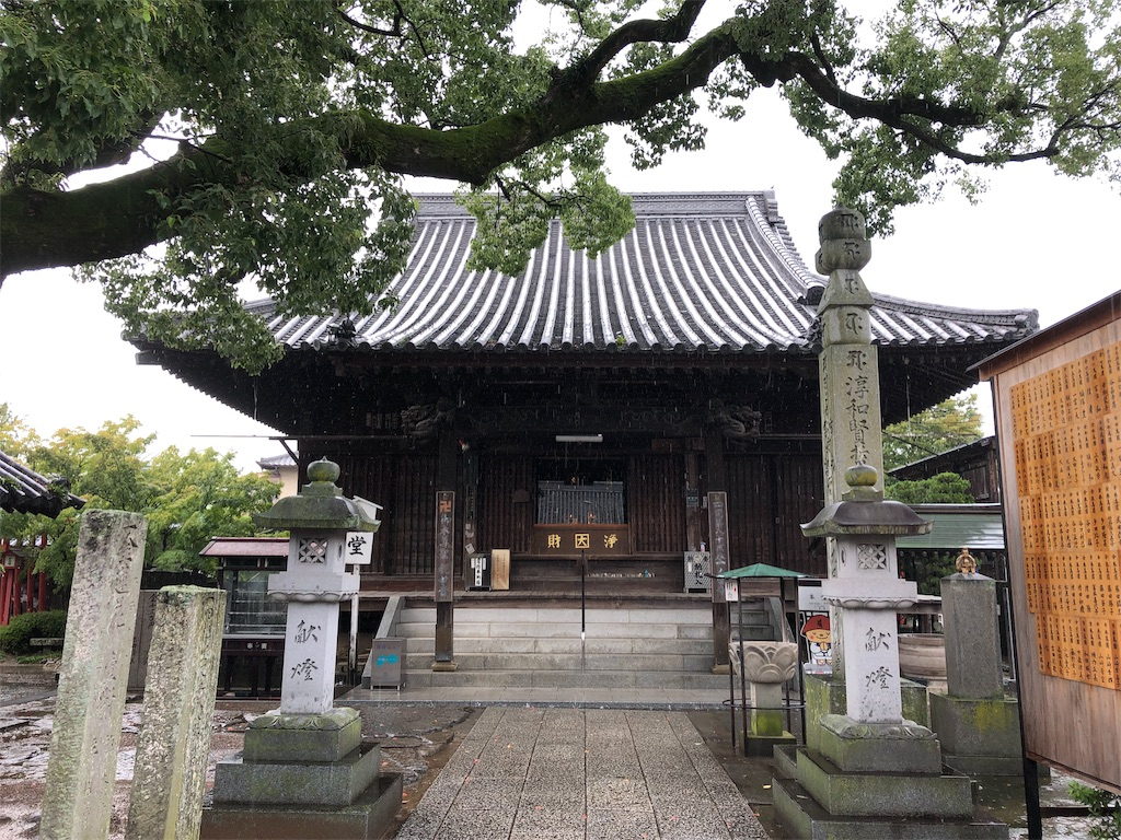 f:id:sikakebunko:20190912092629j:image