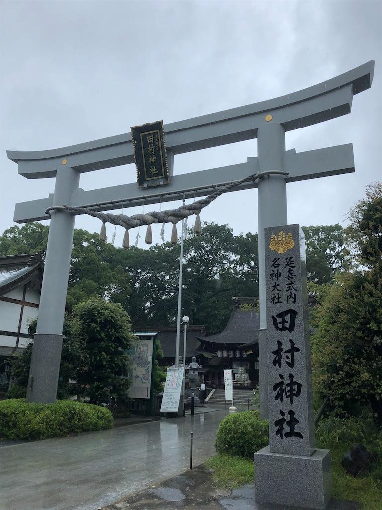 f:id:sikakebunko:20190912092640j:image
