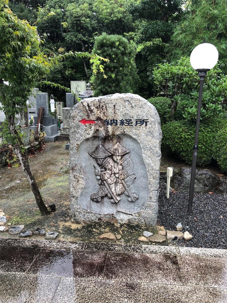 f:id:sikakebunko:20190912092654j:image