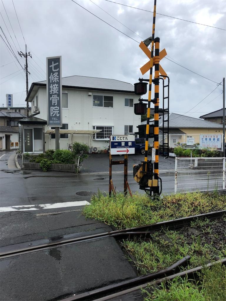 f:id:sikakebunko:20190912092710j:image