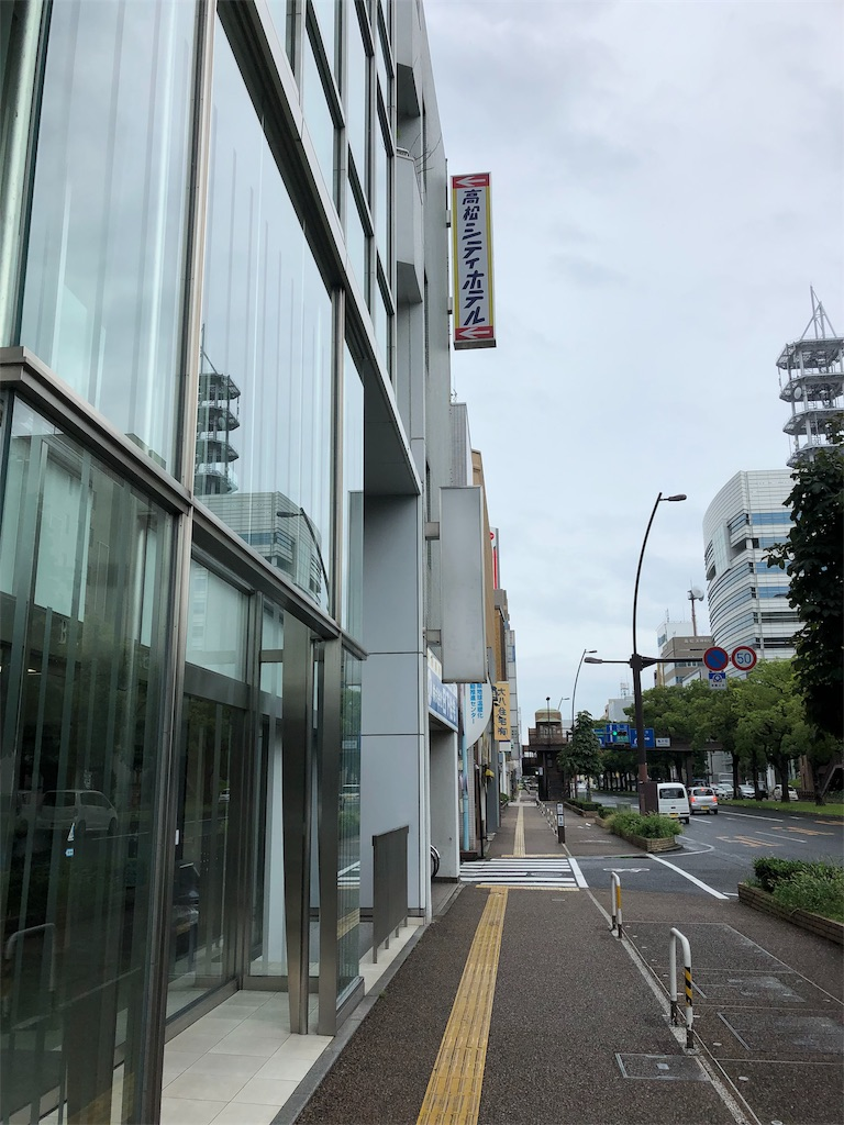 f:id:sikakebunko:20190912092720j:image