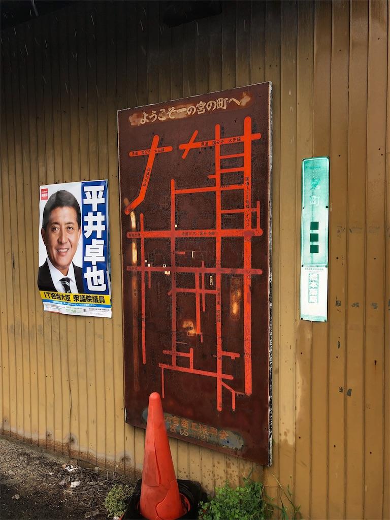 f:id:sikakebunko:20190912092848j:image