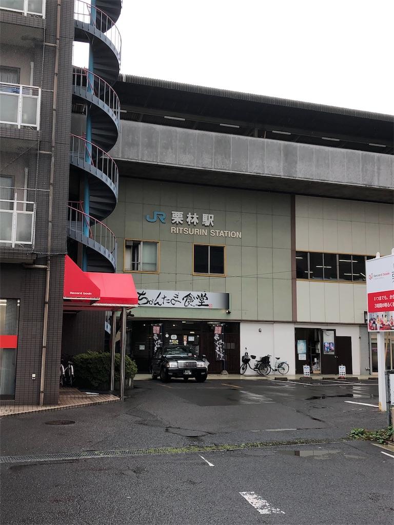 f:id:sikakebunko:20190912092936j:image