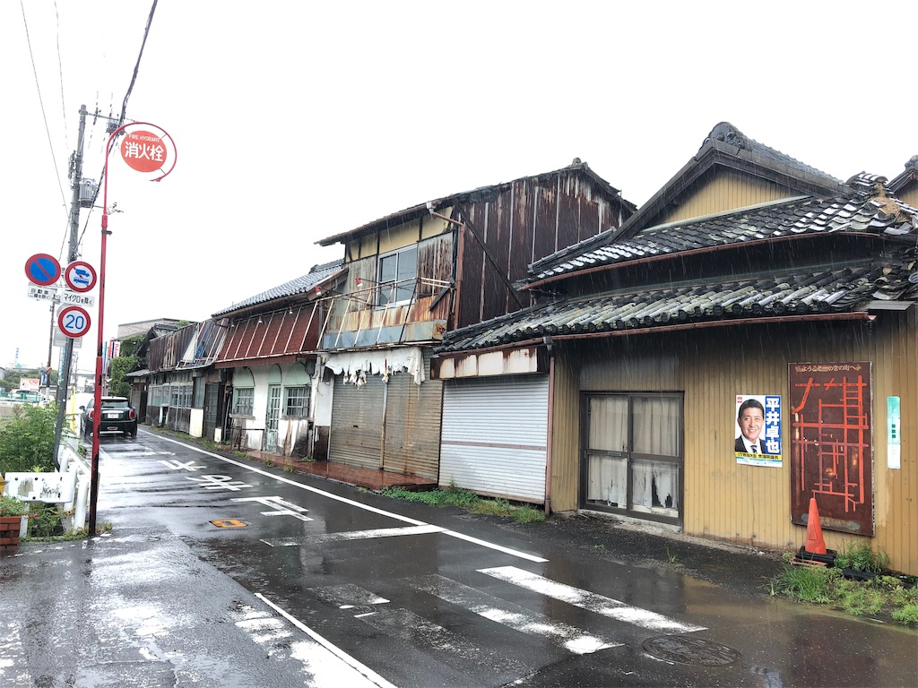 f:id:sikakebunko:20190912092946j:image