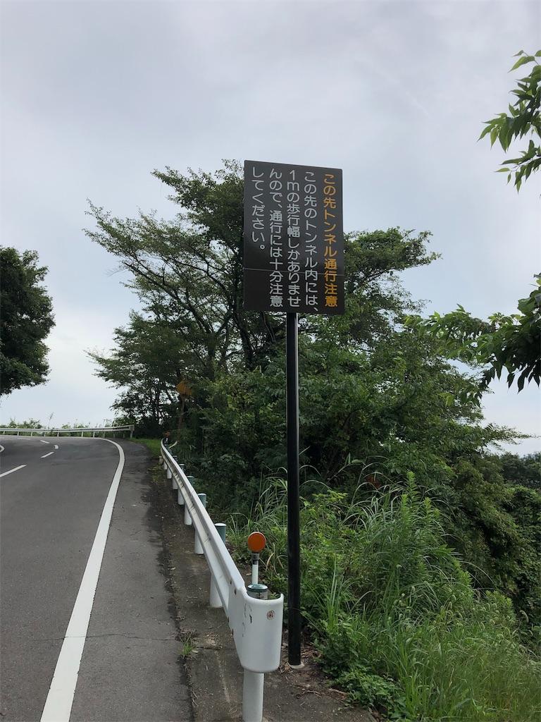 f:id:sikakebunko:20190912120935j:image