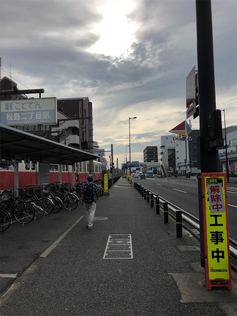 f:id:sikakebunko:20190912121200j:image