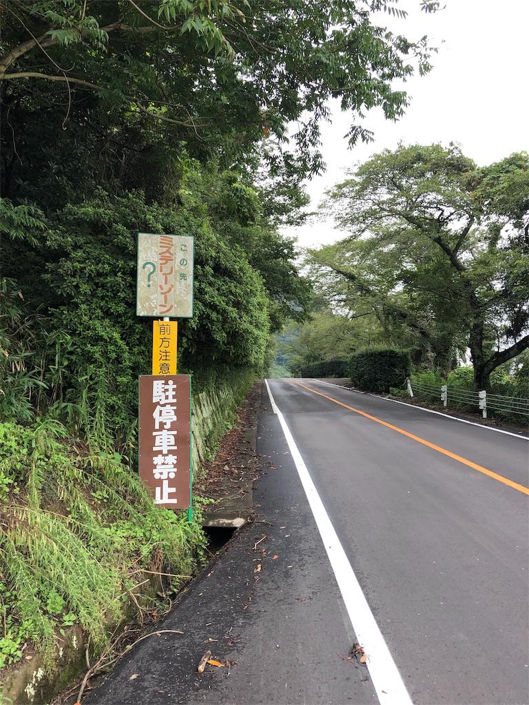 f:id:sikakebunko:20190912121330j:image