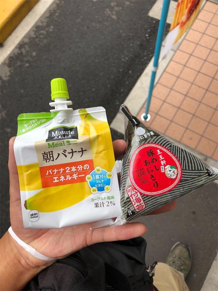 f:id:sikakebunko:20190912121346j:image