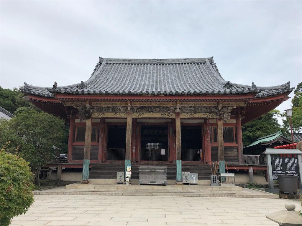 f:id:sikakebunko:20190912121524j:image