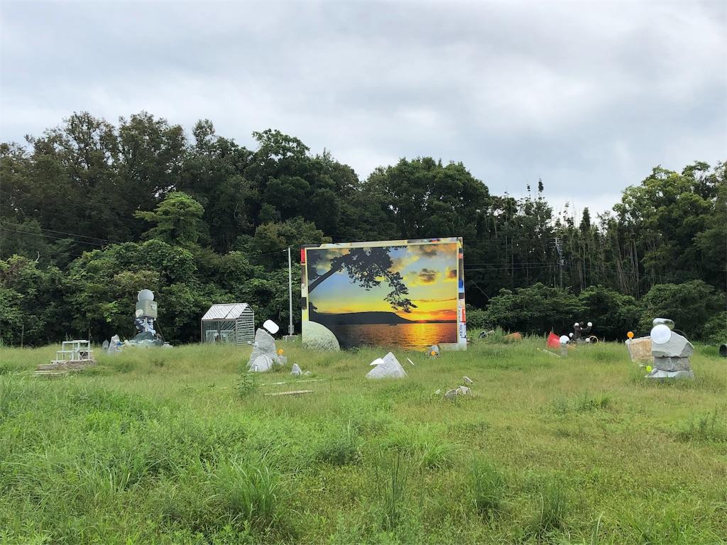 f:id:sikakebunko:20190912121727j:image