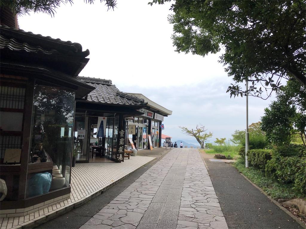 f:id:sikakebunko:20190912121757j:image