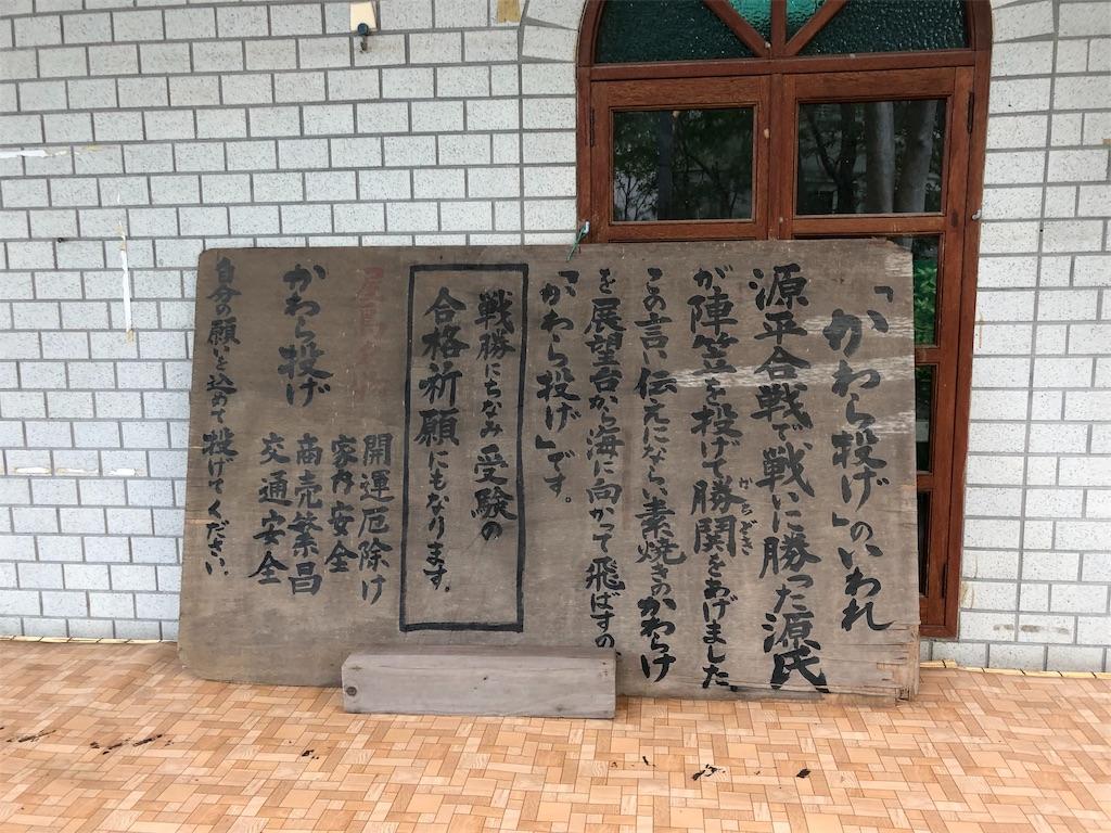 f:id:sikakebunko:20190912121942j:image