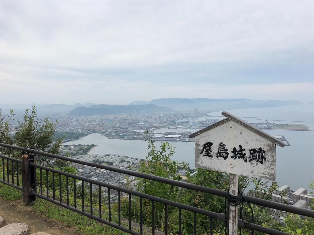 f:id:sikakebunko:20190912122009j:image