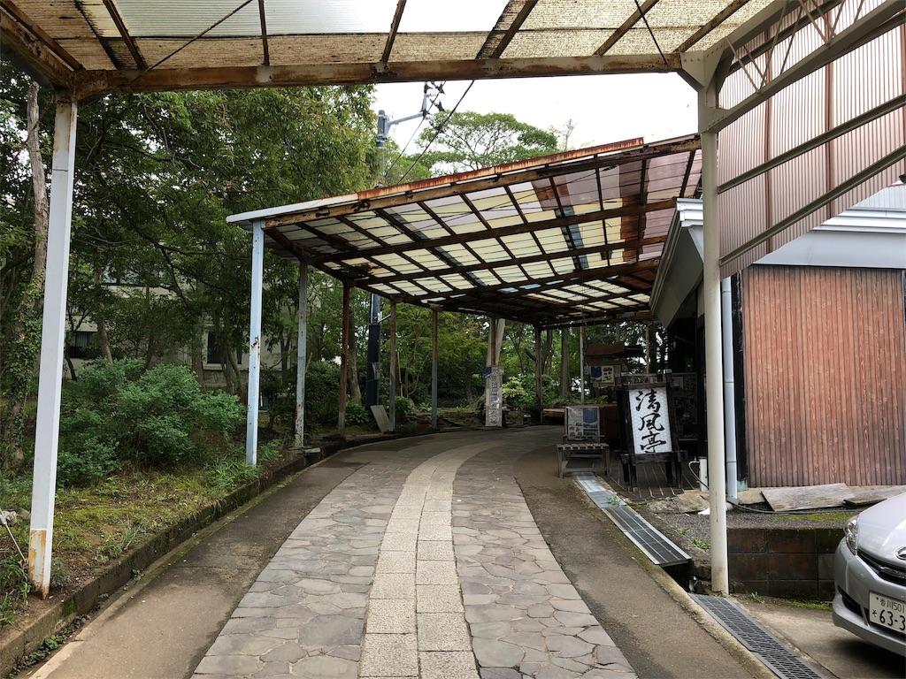 f:id:sikakebunko:20190912122016j:image