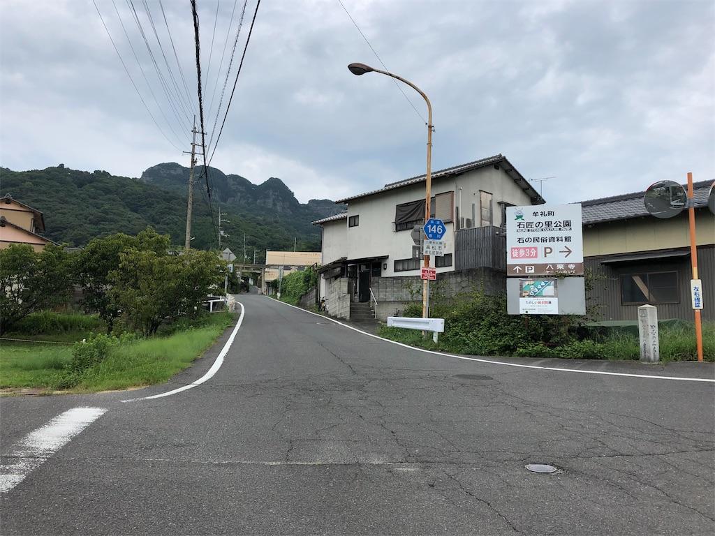 f:id:sikakebunko:20190912122029j:image