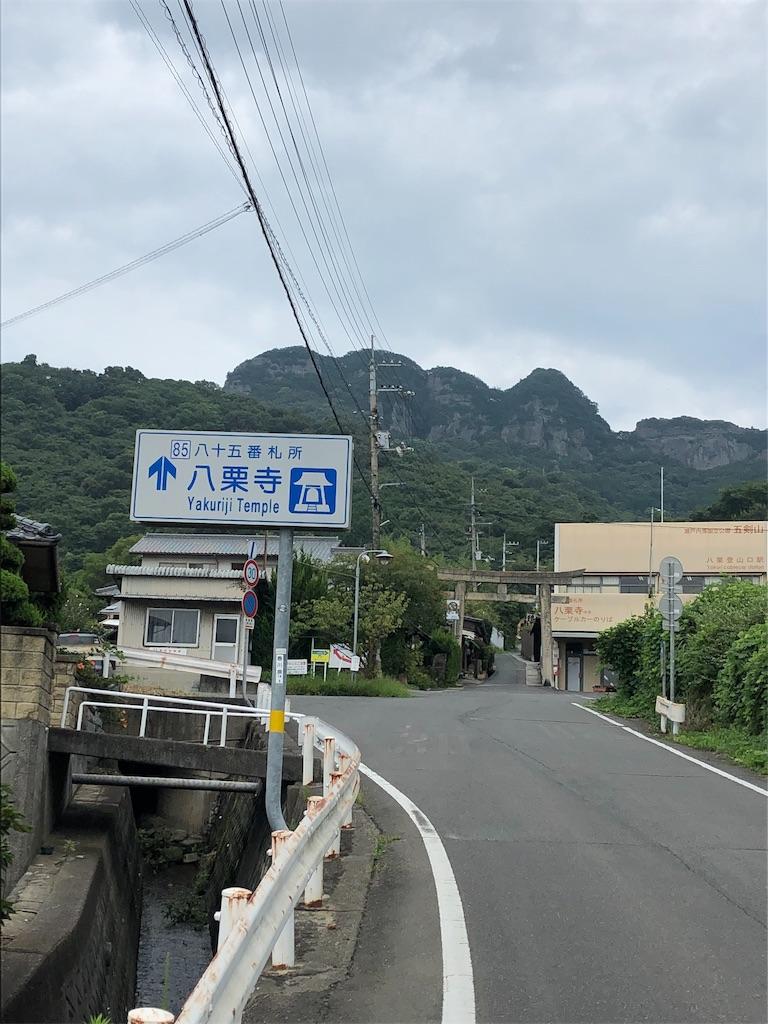 f:id:sikakebunko:20190912122234j:image