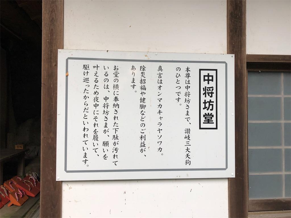 f:id:sikakebunko:20190912135132j:image