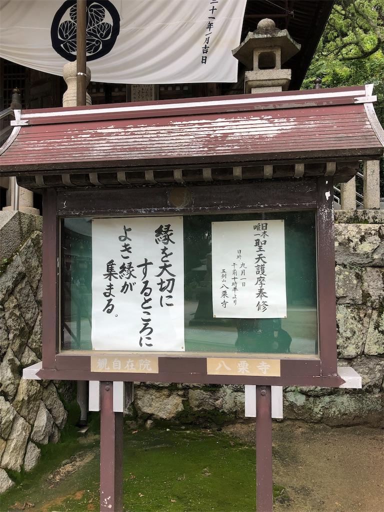f:id:sikakebunko:20190912135141j:image