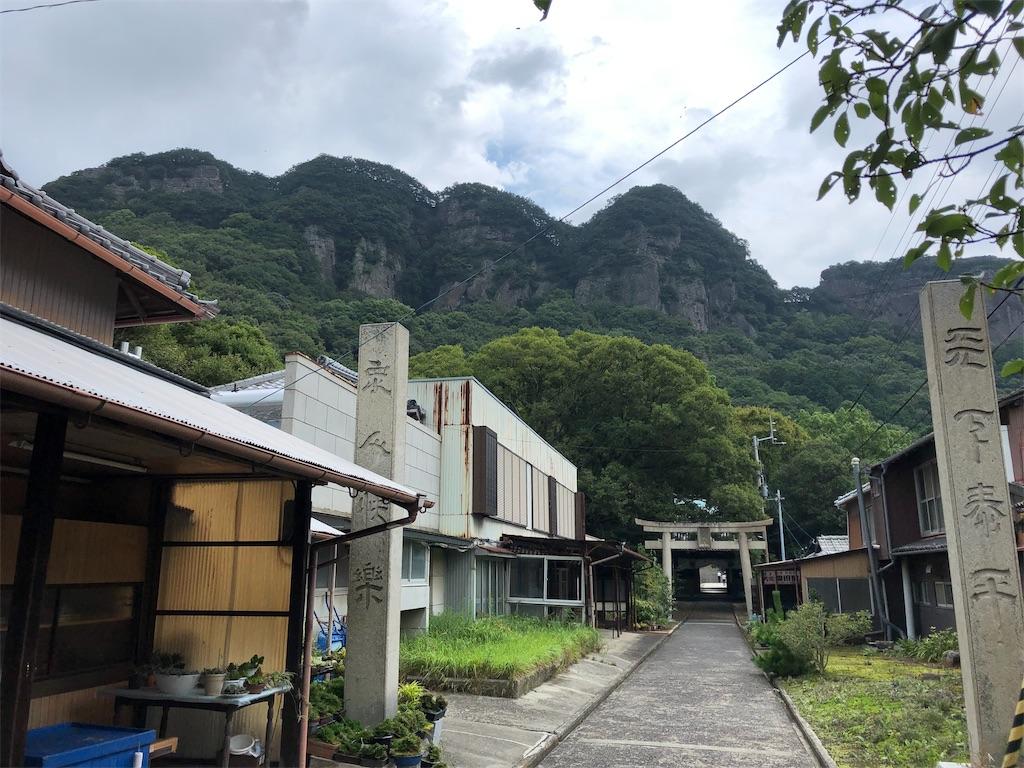 f:id:sikakebunko:20190912135321j:image