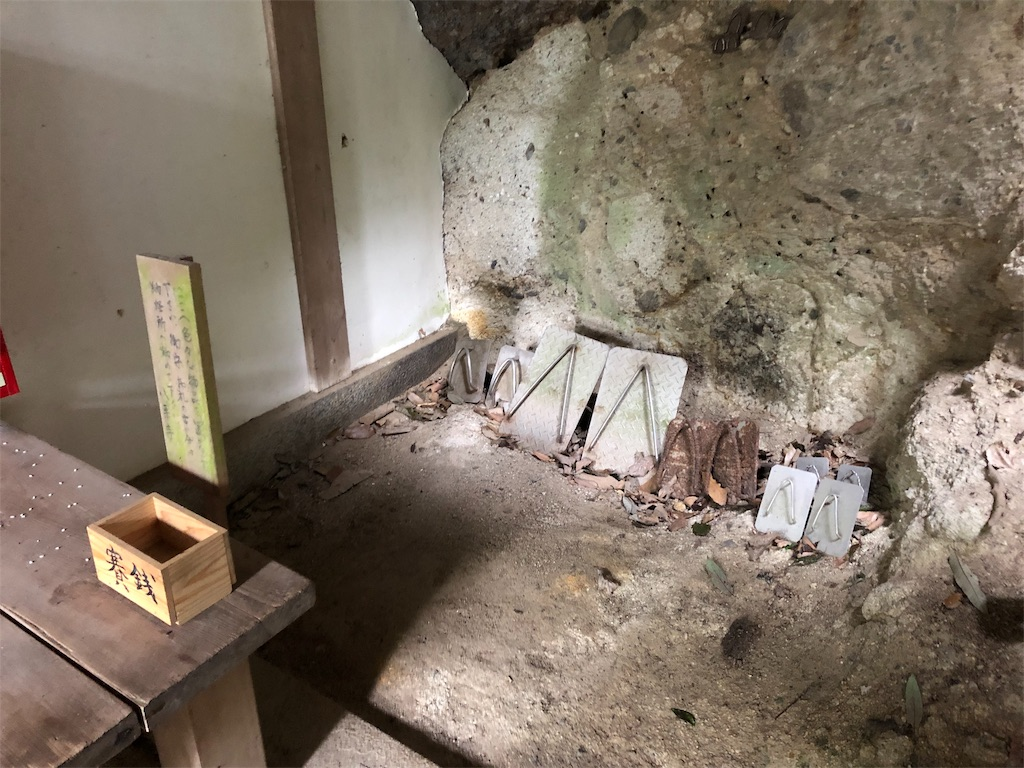 f:id:sikakebunko:20190912135452j:image