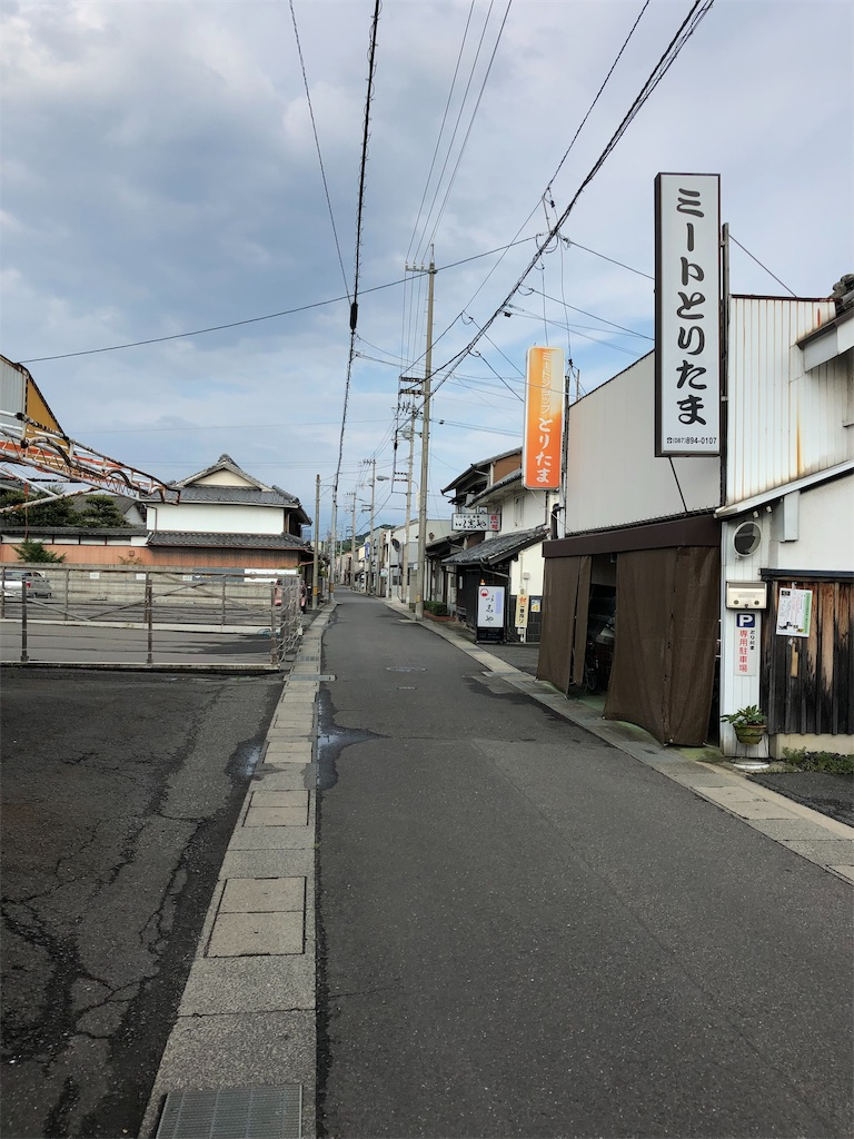 f:id:sikakebunko:20190912135653j:image