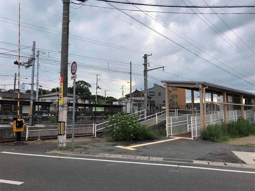 f:id:sikakebunko:20190912135732j:image