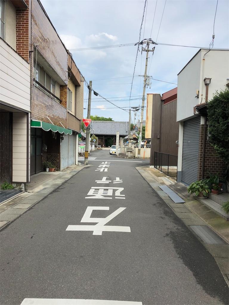 f:id:sikakebunko:20190912135739j:image