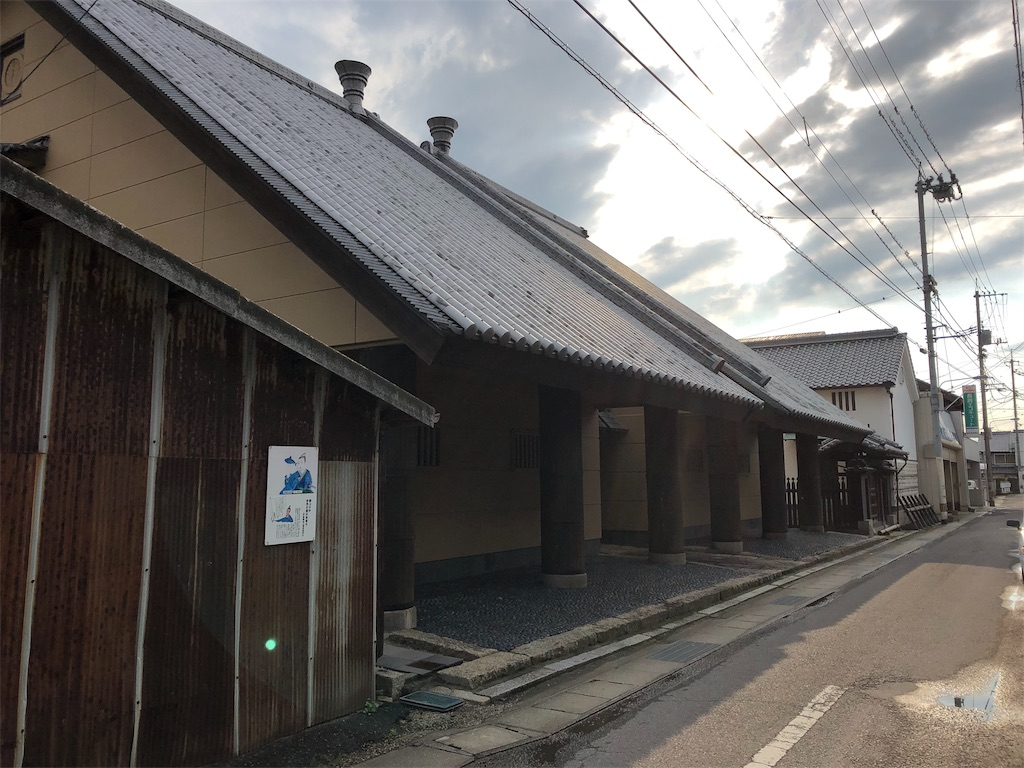 f:id:sikakebunko:20190912135819j:image