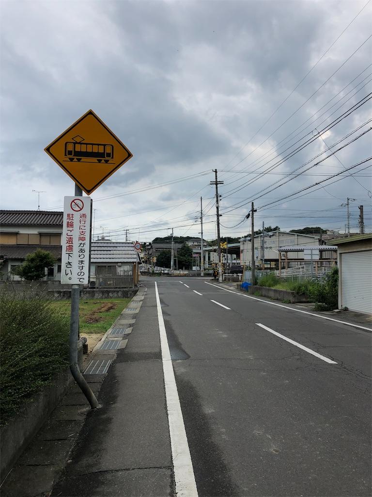 f:id:sikakebunko:20190912135838j:image