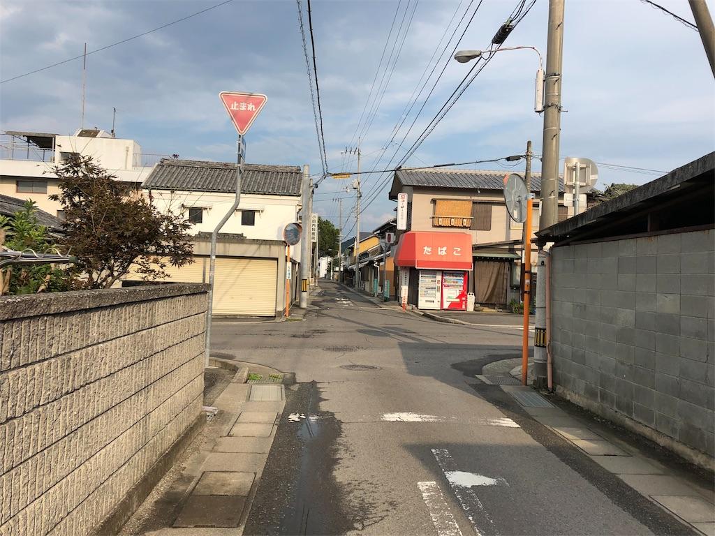 f:id:sikakebunko:20190912135851j:image