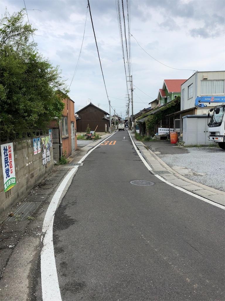 f:id:sikakebunko:20190912135902j:image