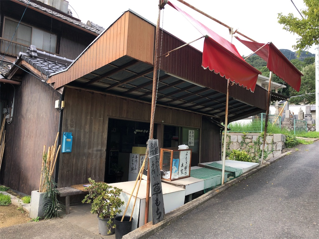 f:id:sikakebunko:20190912135933j:image