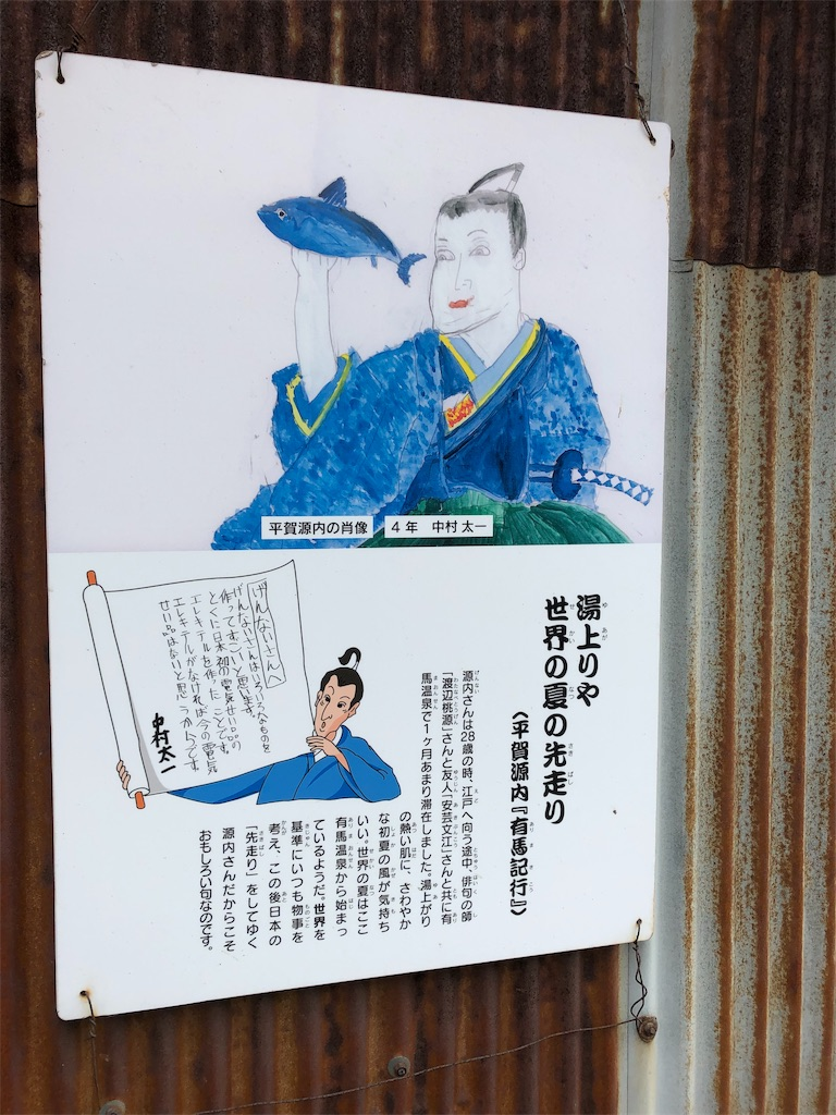 f:id:sikakebunko:20190912140025j:image