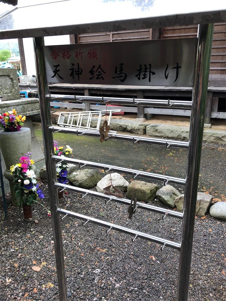f:id:sikakebunko:20190912140052j:image